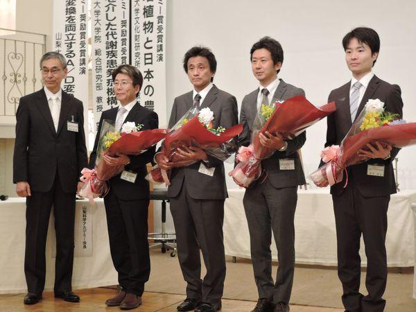 H30山梨科学アカデミー授賞式写真_180529.jpg