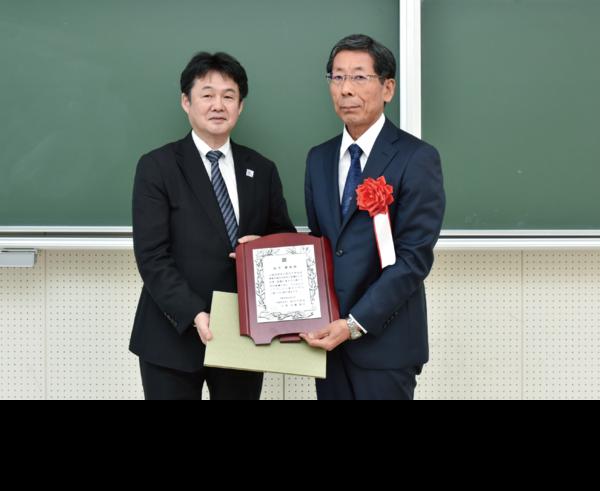 suzuki_sensei_award.png