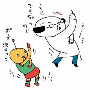 okuzaki1
